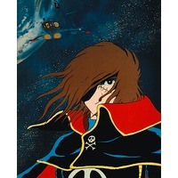 Image of Captain Harlock