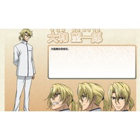 Image of Boichiro Yamato