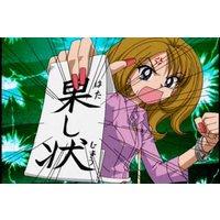 Image of Mami Honda