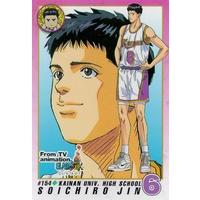 Image of Soichiro Jin